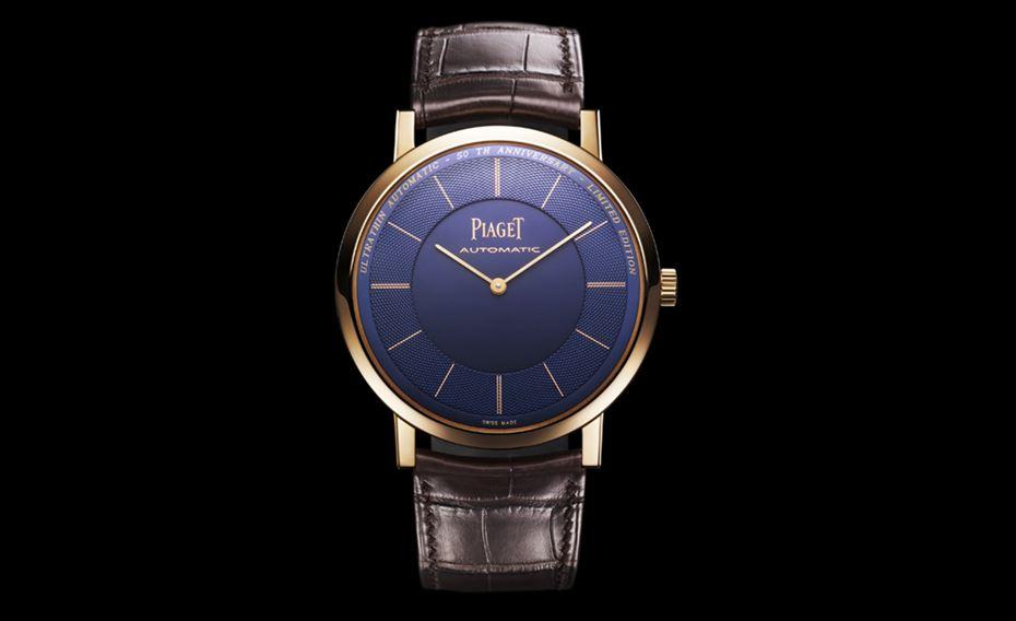 Najcienszy Piaget 1200P (6)
