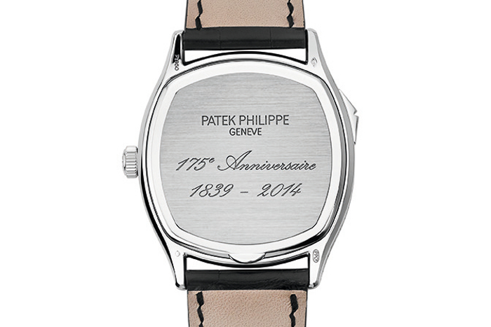 Patek Philippe Chiming Jump Hour 5