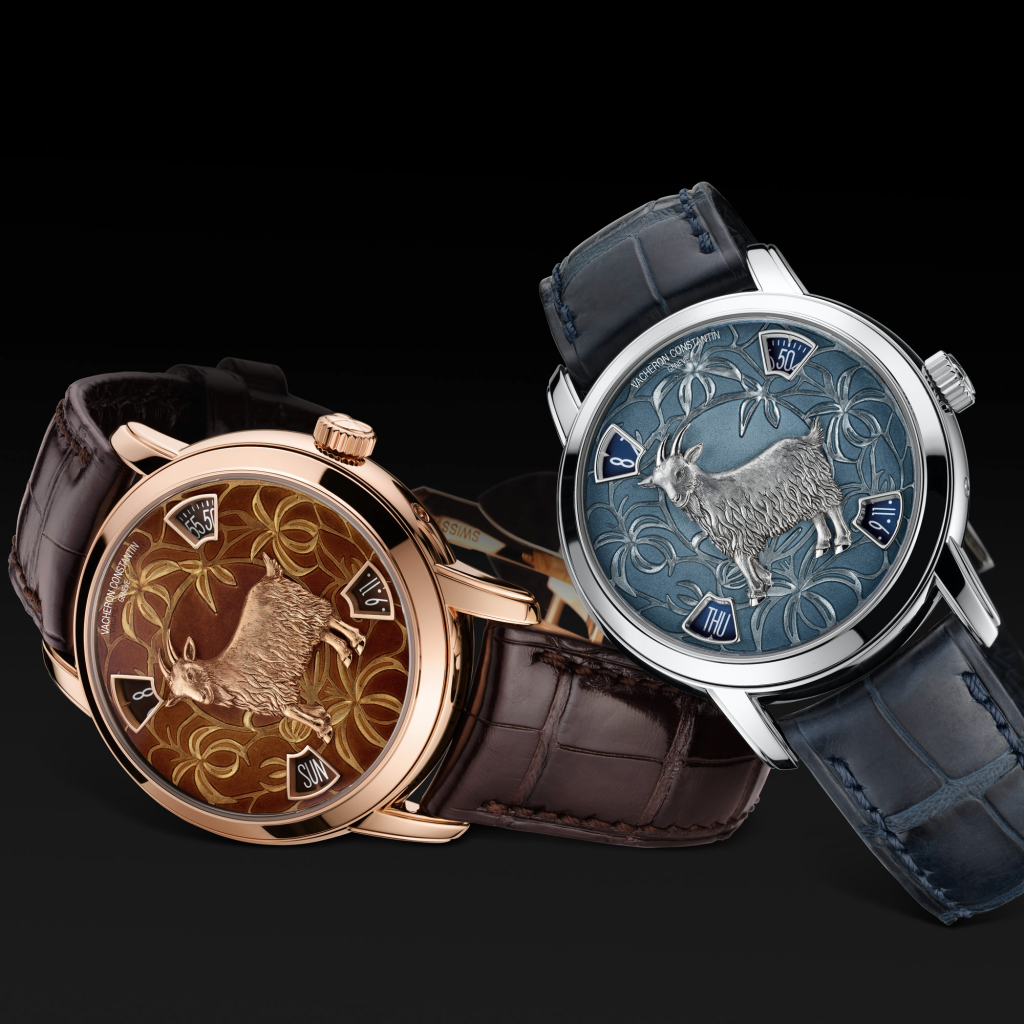 Vacheron Constantin Legend of Zodiac 1