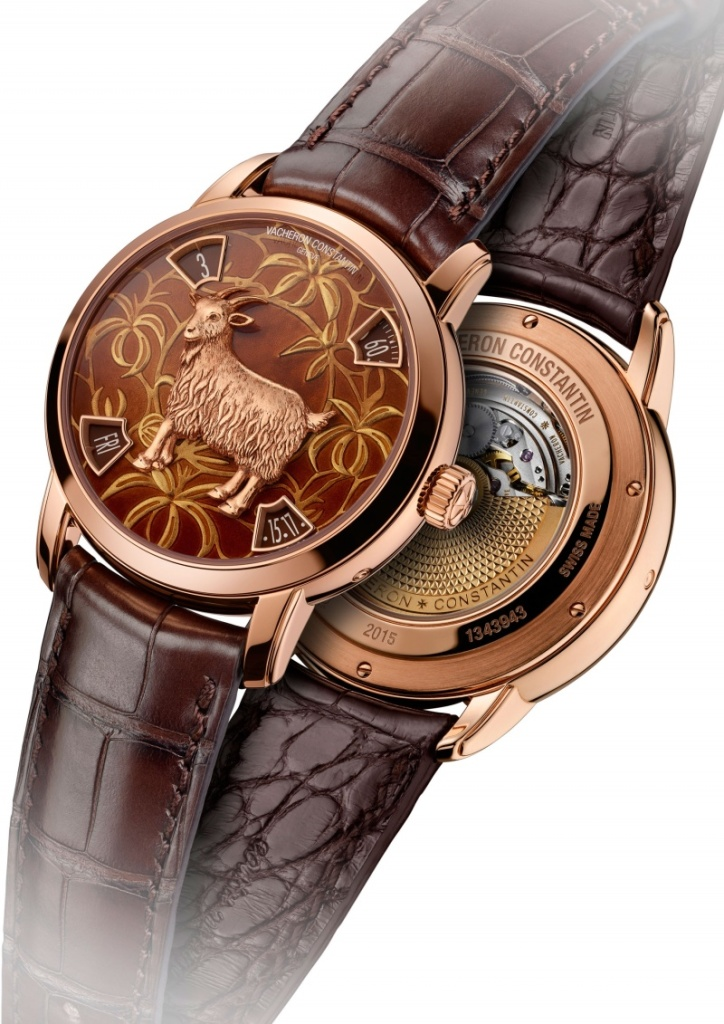 Vacheron Constantin Legend of Zodiac 2