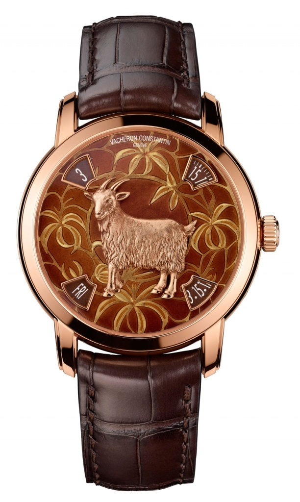 Vacheron Constantin Legend of Zodiac 3