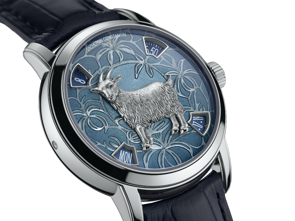Vacheron Constantin Legend of Zodiac 5
