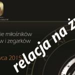 XI spotkanie klubu KMZiZ – relacja online na żywo !