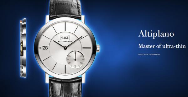 Najcienszy Piaget 1200P (1)