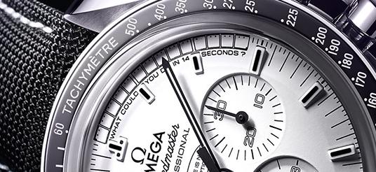Omega snoopy 14 sekund